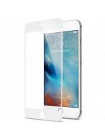 Защитное стекло HARDIZ 3D Cover Premium Glass для iPhone 8 Plus, 7 Plus белое