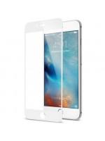 Защитное стекло HARDIZ 3D Cover Premium Glass для iPhone 8, iPhone 7 белое