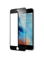 Защитное стекло HARDIZ 3D Cover Premium Glass для iPhone 8, iPhone 7 чёрное